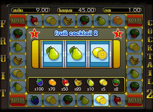 Bono de juego de tragamonedas Fruit Cocktail 2