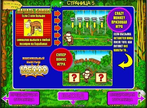 Bono de juego de tragamonedas Crazy Monkey