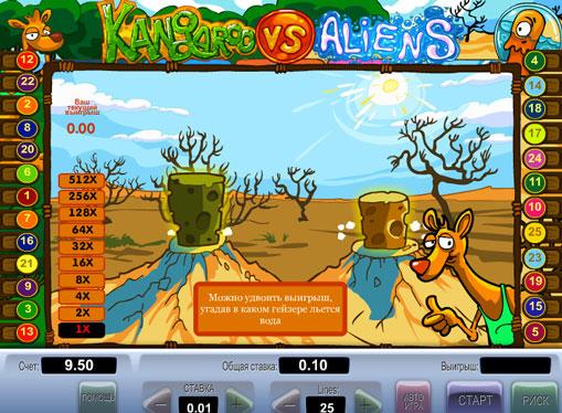 Doble juego de tragamonedas Kangaroo vs Aliens