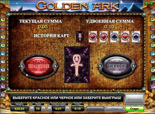 La ronda de doblar la ranura Golden Ark Deluxe