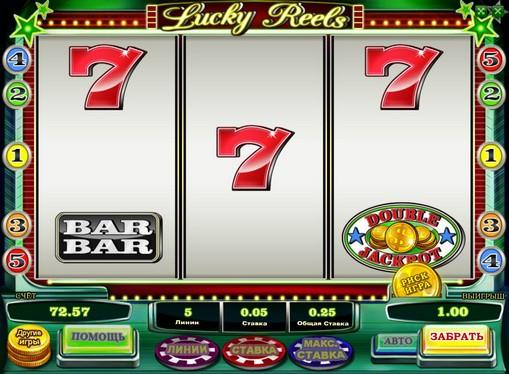 Lucky Reels juega el tragamonedas en línea por dinero
