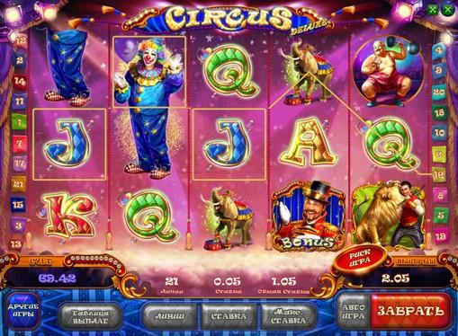 Premios de slot Circus HD