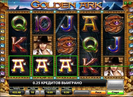 La aparición de la ranura Golden Ark Deluxe