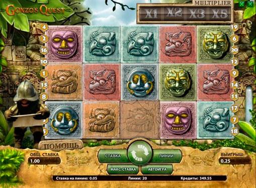 Los carretes de slot Gonzos Quest