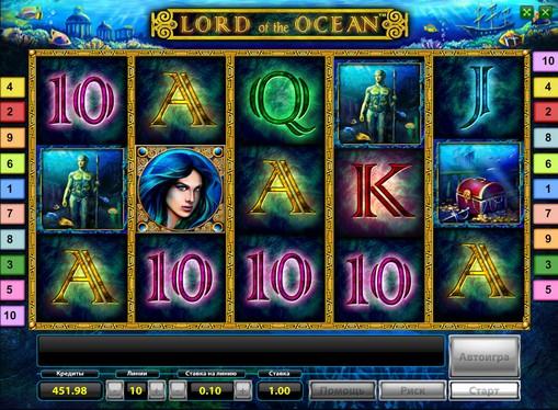 Los carretes de slot Lord of the Ocean