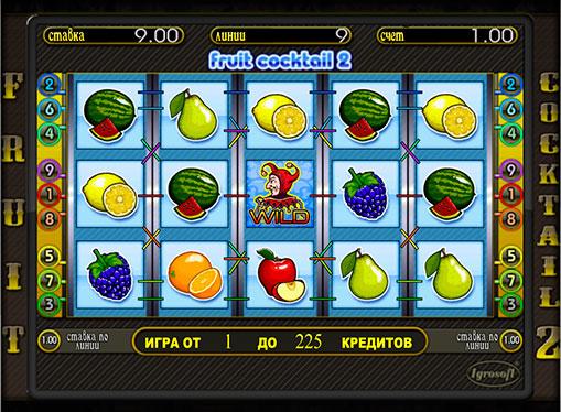 Los carretes de slot Fruit Cocktail 2