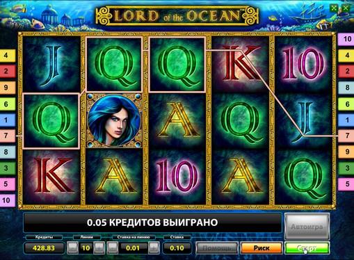 Línea ganadora de slot Lord of the Ocean